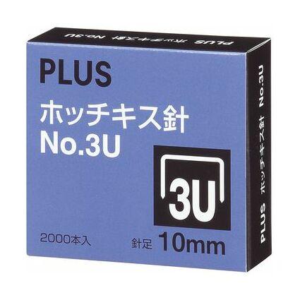 PLUS JAPAN Heftklammern 26/10, Inhalt: 2.000 Stück