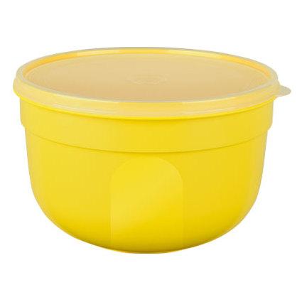 emsa Frischhaltedose SUPERLINE, 0,6 Liter, rund, gelb