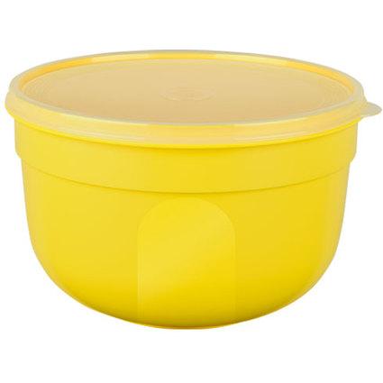 emsa Frischhaltedose SUPERLINE, 1,25 Liter, rund, gelb